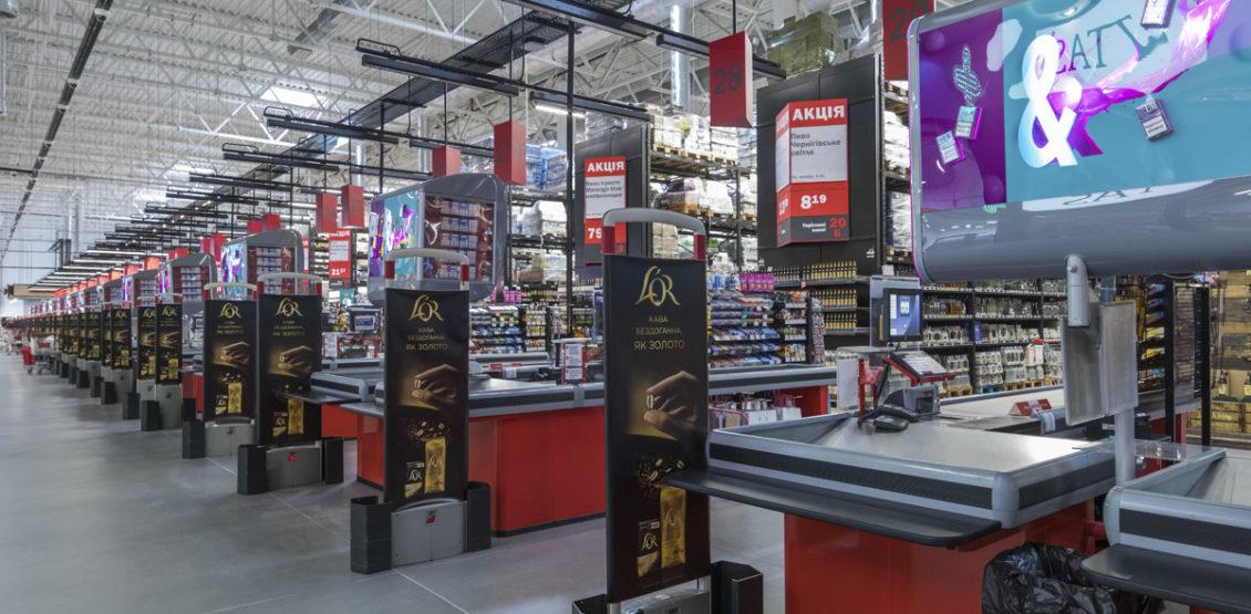 супермаркет Fozzy 5