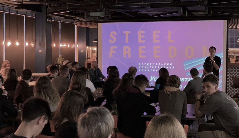 Steel Freedom 2019: The first meeting of the customers of the competition projects with participants