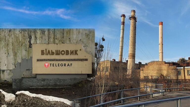 """Забудова століття: чи вдасться продати завод """"Більшовик"""" і що з'явиться на його місці"""